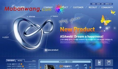 最新科技产品网站