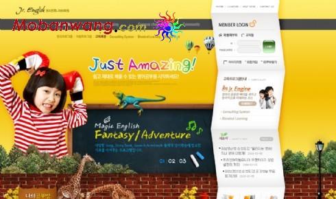 儿童外语学习网页模板