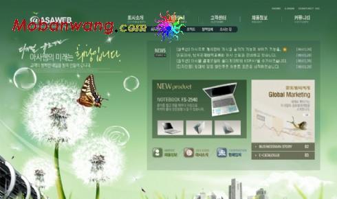 绿色生态产品科技网页模板