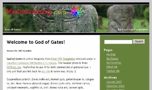 天堂之门信息网页模板