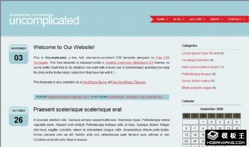 浅青色BLOG网页模板