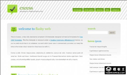 简单淡绿BLOG网页模板