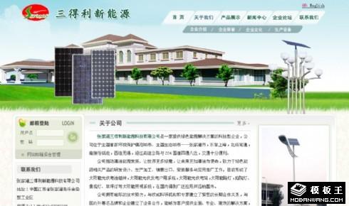 新能源科技公司网页模板