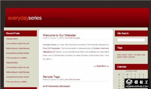 红色日志网页模板