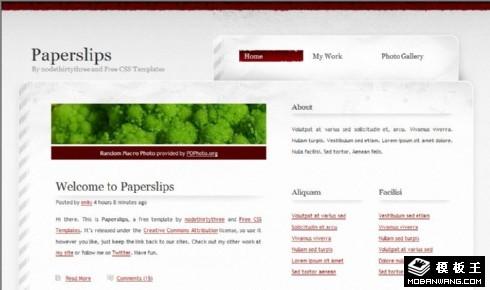 复古信封效果网页模板