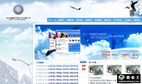 网站建设科技公司网页模板
