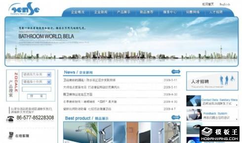 卫浴洁具产品网页模板