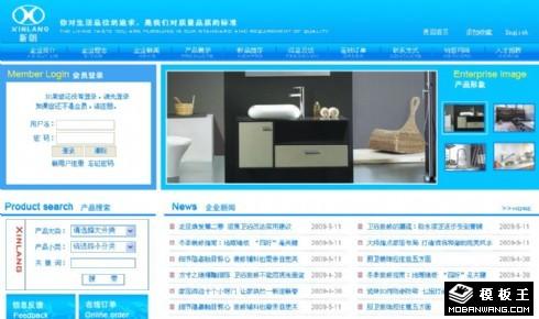 天蓝色卫浴公司网页模板