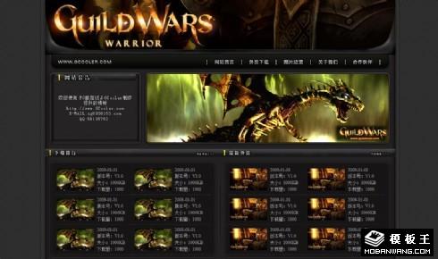 G酷游戏下载网页模板