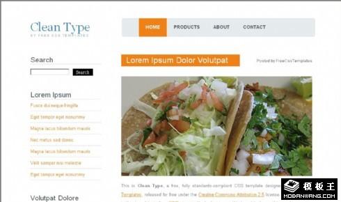 美食沙拉BLOG网页模板