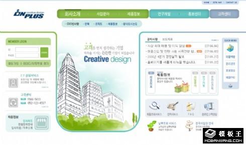 淡绿商务公司信息网页模板