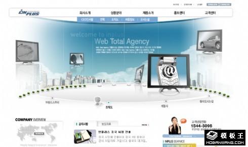 显示器设备公司网页模板