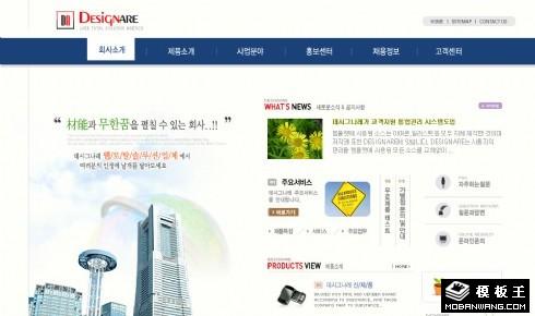 能源开发公司网页模板