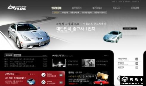 汽车经销企业网页模板