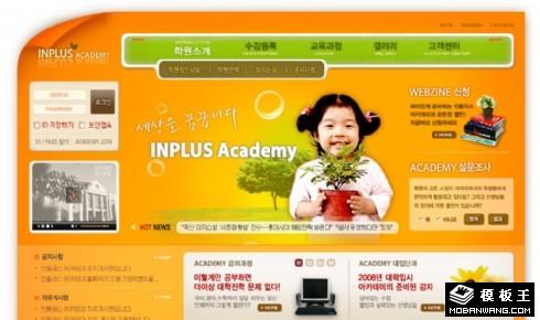 橘黄色教育信息网页模板