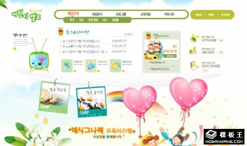 儿童玩具产品网页模板