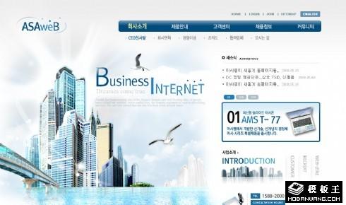 国际商桥科技公司网页模板