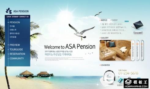 梦幻海景度假网页模板
