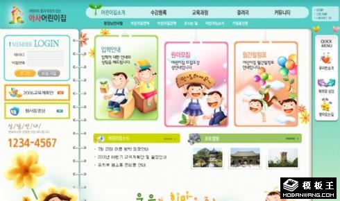 儿童卡通教室网页模板