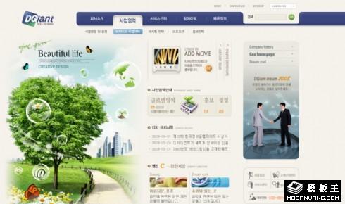 绿化商务产品网页模板