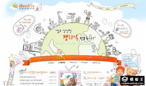 儿童卡通星球乐园网页模板
