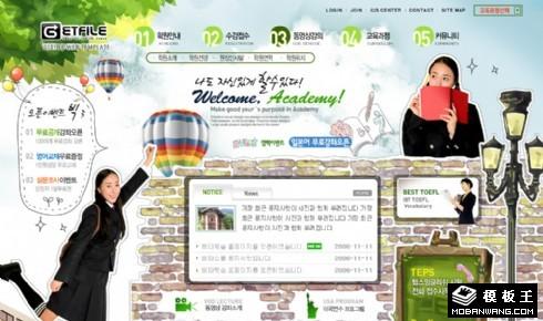 初级中学校园网页模板