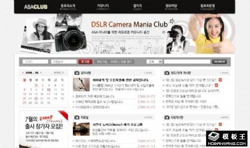 黑色导航摄影社区网页模板