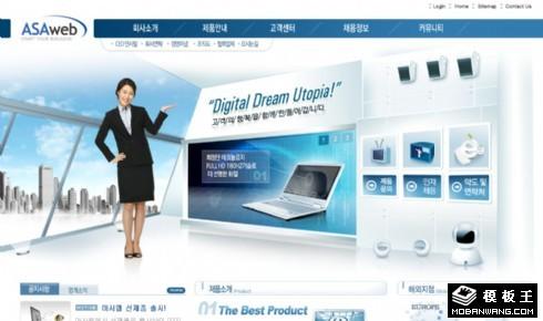 蓝色it产品展示网页模板