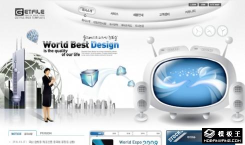 银灰数字通讯信息网页模板