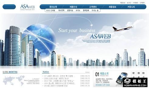 深蓝城市通讯公司网页乐虎国际手机