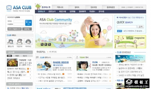 生活摄影交流社区网页模板