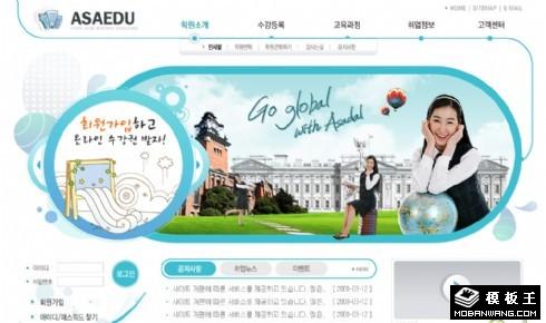 校园交流社区网页模板