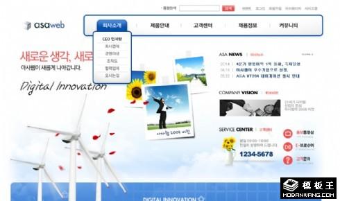 生态能源公司商务网页模板