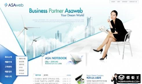 电子科技能源商务网页模板