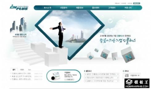 深绿色简洁网络商务网页模板