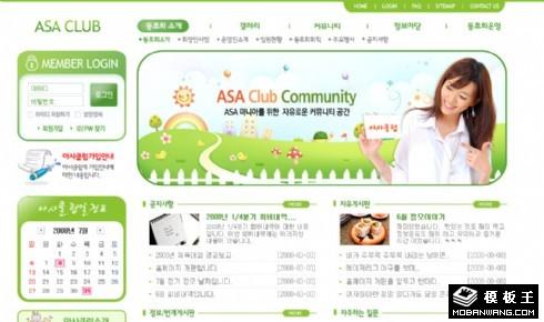 绿色白领俱乐部社区网页模板