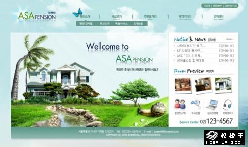 心灵度假别墅网页模板