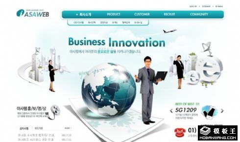 青绿色企业信息化网页模板