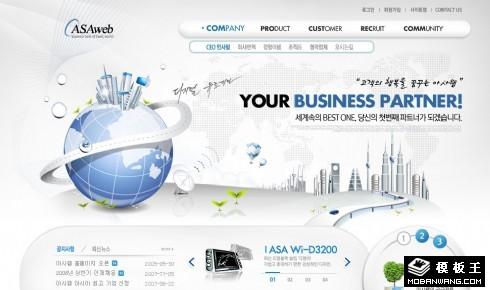 浅灰蓝通讯公司网页模板