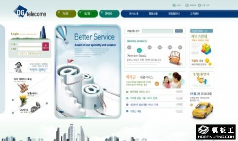 网络通信服务公司网页模板
