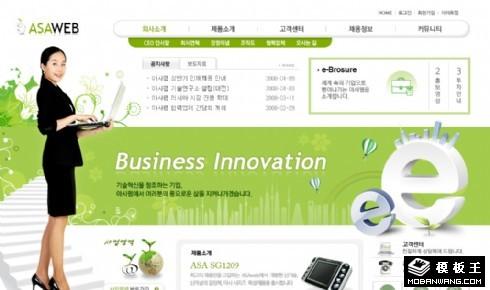 产品商务导航网页模板