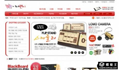 流行饰品网络商城网页模板