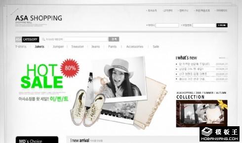 银灰色服饰专卖网页模板