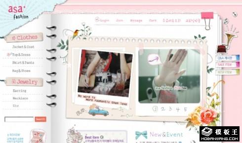 粉红色女性服饰商城网页模板