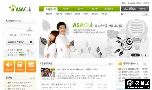 活动交互社区网页模板