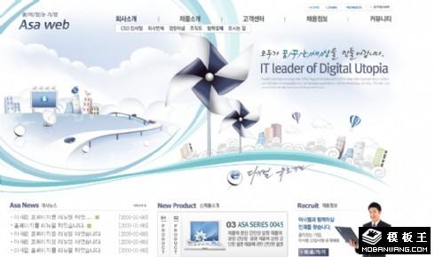 数字能源科技公司网页模板