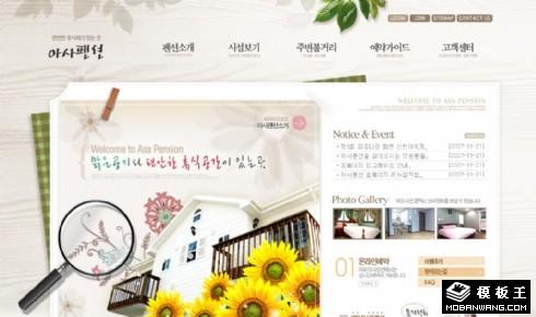 休闲疗养度假别墅网页模板