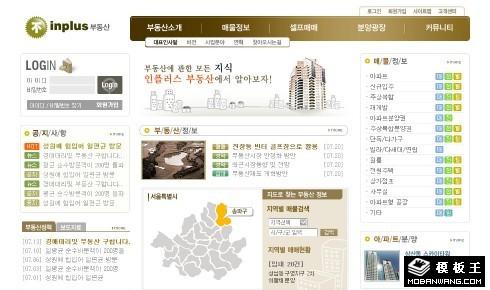 房产集团楼盘分布网页模板