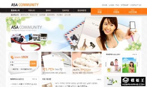 生活信息社区交流网页模板