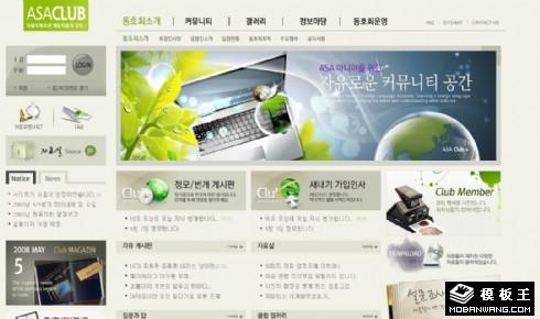 绿色生态社区网页模板